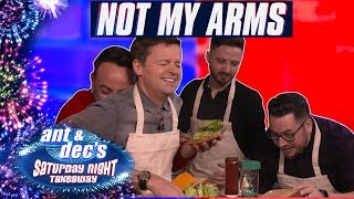 The 'Not My Arms' Challenge   Ant & Dec v SORTEDfood