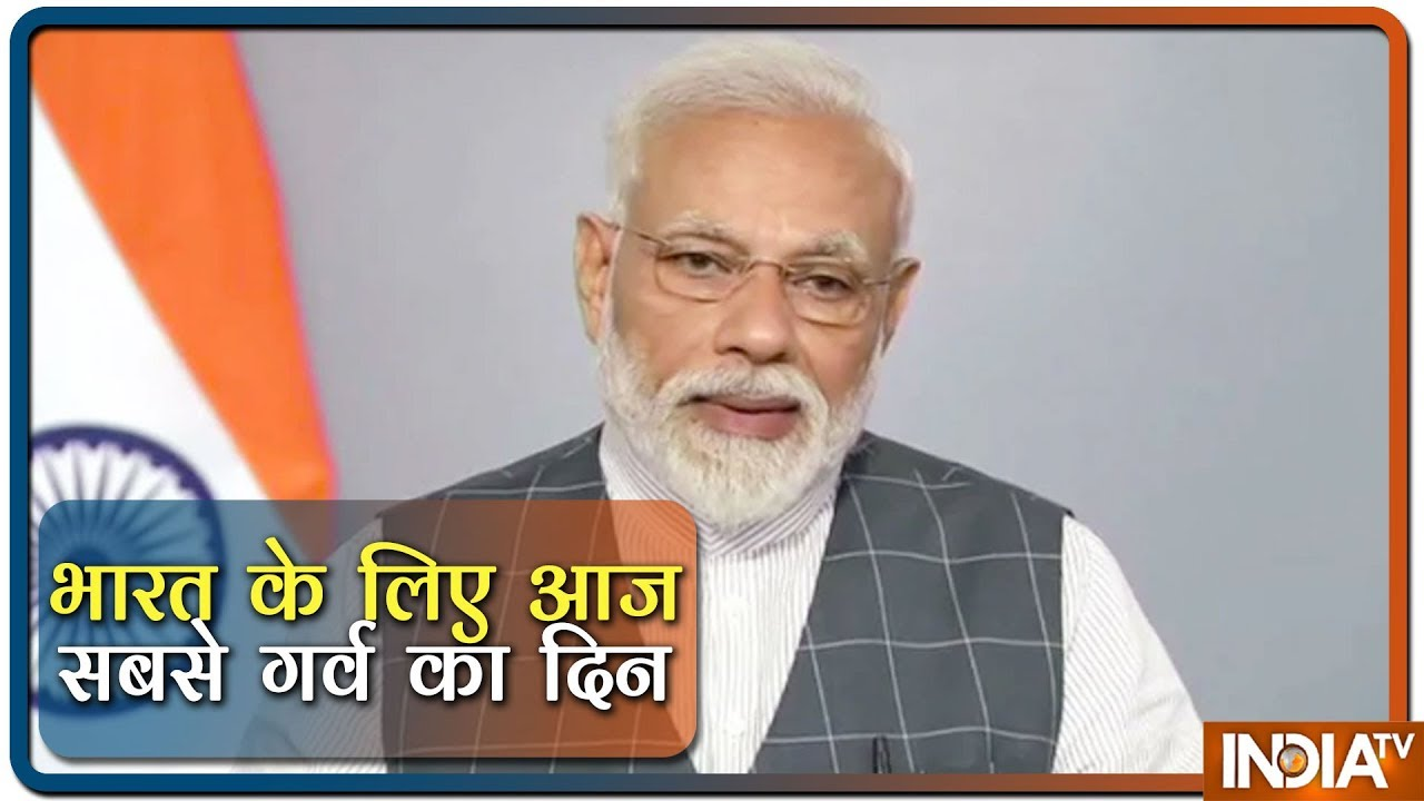 PM Modi Addresses The Nation On Success Of India's Anti-Satellite Missile Test  'Mission Shakti'