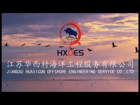 HXOES offshore & marine engineering