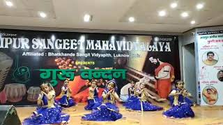 kajaliyo rajasthani song dance performance by JSMV Students