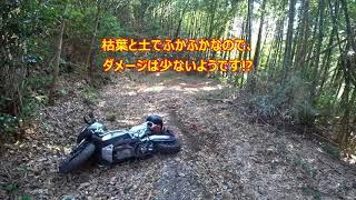 #43    HONDA  X-ADV  スリップ‼ slipped!
