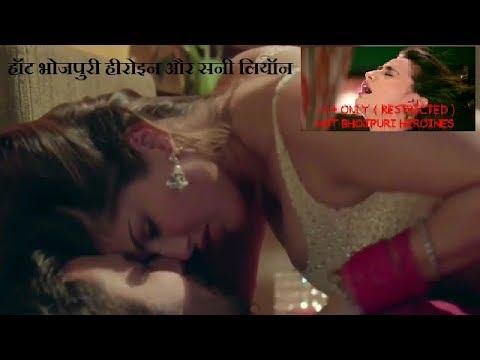 Download Dirty Girl Ft. Sunny Leone | Akshara Singh | Amrapali Dube , Kajal Raghwani