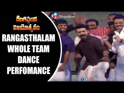 Rangasthalam whole team Dance Perfomance @Rangasthalam #Vijayostavam