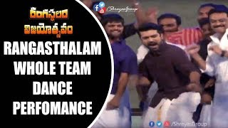 Rangasthalam whole team Dance Perfomance @Ranga...