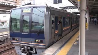 【JR西】207系 S40編成(体質改善) 普通 新三田行き 伊丹発車 (FHD)