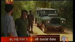Kethumathi (10) 08-01-2018 Thumbnail