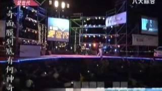 李聖傑-關於妳的歌