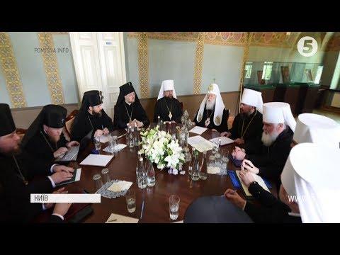 5 канал: Філарет відмовився виконувати статут ПЦУ: про що говорили на засіданні Священного Синоду