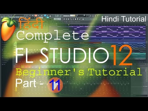 Fl Studio 12 Tutorial in HINDI --Part 11 -- How to Save & Render [ Complete Beginners Training ]