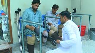 Pakistan Institute of Prosthetic and Orthotic Sciences