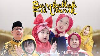 BAROKALLAH FII 'UMRIK (Mabruk Alfa Mabruk) - Cover KELUARGA NAHLA