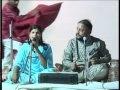 ashwin joshi maa baap ne bhulsho nahi by friends group  Picture