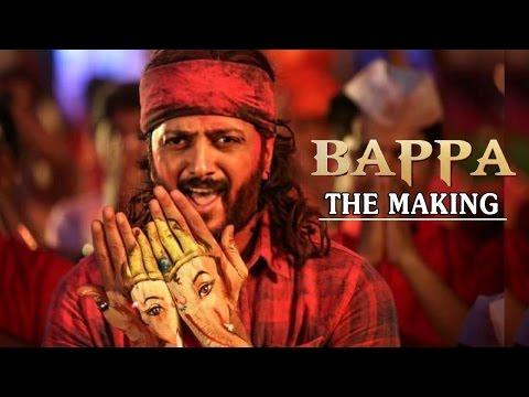 Bappa Song Making | Banjo | Riteish Deshmukh