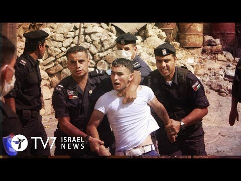 Palestinian Security Services thwart a bombing attack against IDF forces - TV7 Israel News 24.08.18