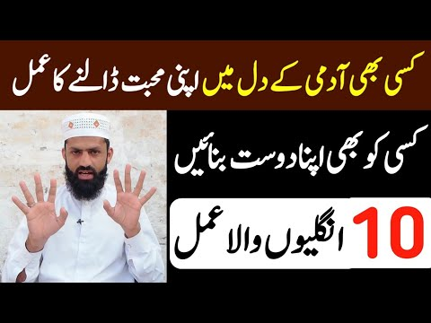Asaib Jilany Ka Amal Jado k asraat ka khatama Jinnaat Ka amal from YouTube · Duration:  9 minutes 49 seconds