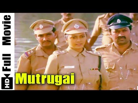 Mutrugai Tamil Full Movie : Arun Pandian, Ranjita
