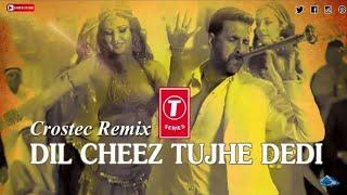 Dil Cheez Tujhe Dedi - House Remix    Airlift    Akshay Kumar Fans    MULTI DIMENSIONAL