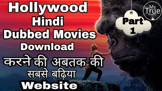 Part-1 Best Hollywood Hindi dubbed movies download website | hollywood movie hindi dubbed | HiSpeed