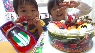 Repeat youtube video 仮面ライダードライブ キャラデコクリスマスをもらって食べて喜ぶ子供達 Kamen Rider Drive Christmas Cake