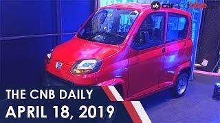 Ford-Mahindra SUV | Bajaj Qute | Hyundai Venue Bookings