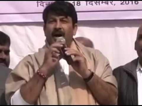 Delhi BJP President Manoj Tiwari sings song praising those in queues, calls them 'patriot'