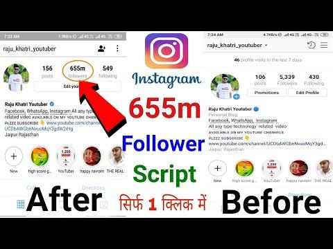 Instagram par follower kaise badhaye (Full Hindi) // New