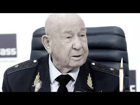 Установлена причина смерти космонавта Алексея Леонова