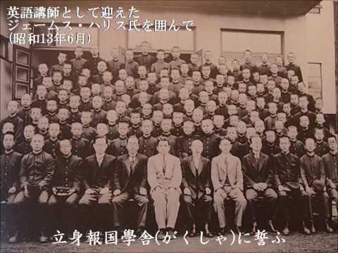 旧制日本中學校 校歌「大富士仰げる」