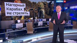 Россия сделает все возможное для урегулирования карабахского конфликта