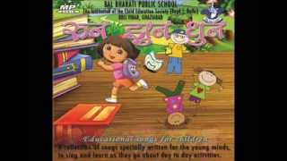 Educational Song for Children - Water Song