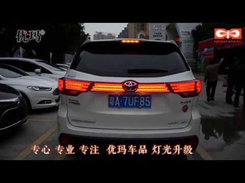 Задние фонари Тойота Хайлендер XU50 2014 2016 V11 Type