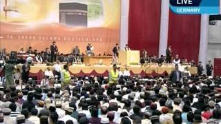 Tilawat Holy Quran: Aal-e-'Imran (verses 103 to 109) with Urdu translation, Jalsa Germany 2011