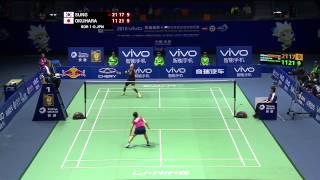 Korea vs Japan | SF - VIVO BWF Sudirman Cup 2015
