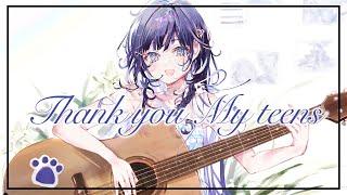 【19歳が歌う】YUI一Thank you My teens 歌ってみた【相羽ういは/にじさんじ】