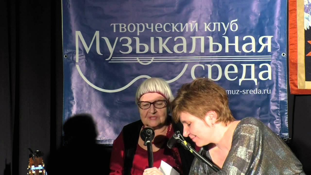 Музыкальная Среда 27.04.2016. Часть 1