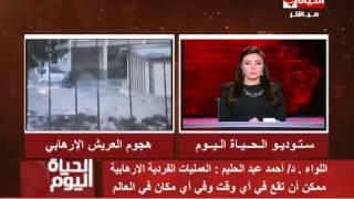 خبير عسكري: هناك تعاون بين المواطنين في سيناء والقوات المسلحة .. فيديو
