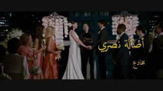 asala nasri 2009 أصالة نصري مخادع