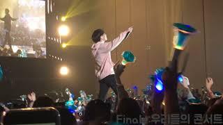 Video 171224 BTOB(비투비) [2017 우리들의 콘서트] (앵콜 예지앞사/별/SHAKE IT/Finale:우리들의 콘서트) download MP3, 3GP, MP4, WEBM, AVI, FLV Agustus 2018