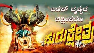 kurukshetra kannada movie Shooting | Darshan In Kurukshetra | Challenging Star Darshan |