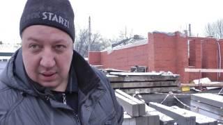 Снос дома Сергея Трача