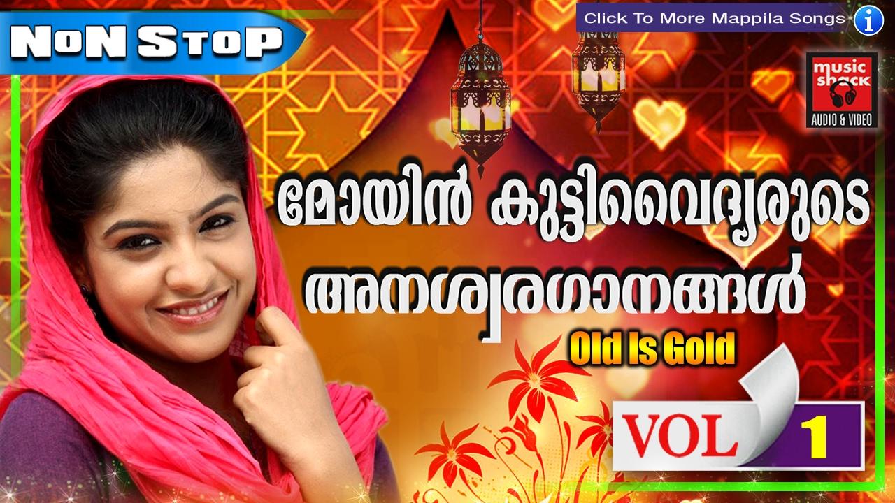 Malayalam Devotional Audio Songs