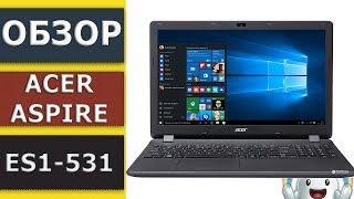 Acer Aspire  ES1-531  Распаковка, Обзор