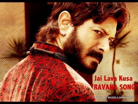 JAI LAVA KUSA - RAVANA POWER-FULL SONG...