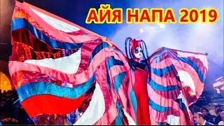 СРЕДНЕВЕКОВЫЙ ФЕСТИВАЛЬ В АЙЯ НАПЕ/MEDIEVAL FESTIVAL IN AYIA NAPA