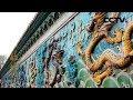 中国通史 General History of China E090 2013 HDTV 720p 收复台湾 ...