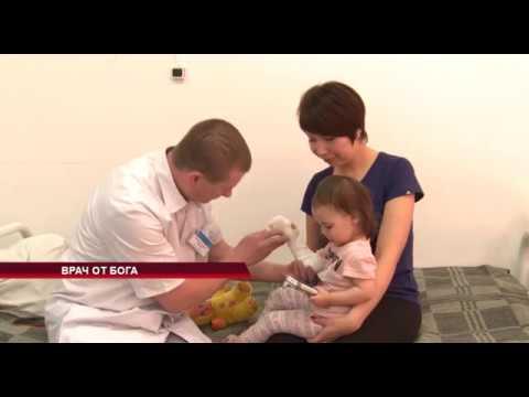 Детский травматолог Козлов Олег Олегович - Врач от бога