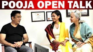 Pooja Kumar about Kamal Hassan