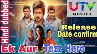 Ek Aur Tezz Hero 2018 upcoming hindi dubbed movie ,(Rajan tharushi)