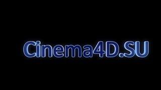 Урок по созданию звёздного неба в Maxon Cinema 4D R12
