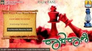 Raja Rani - Kannada Songs Jukebox